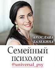Базекина