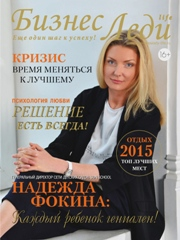Cover 06_2015s