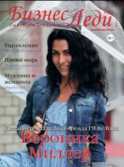 cover102016s