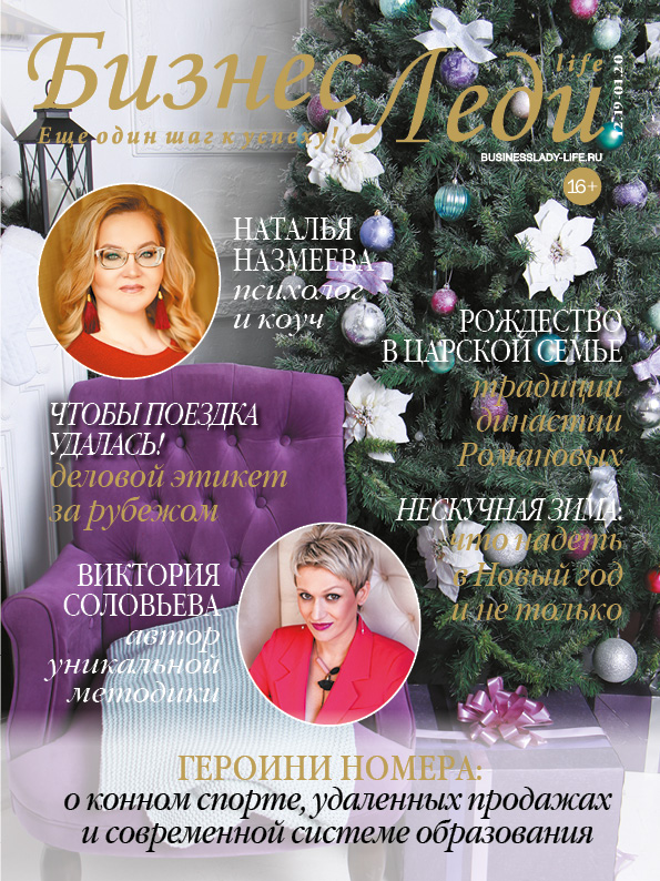 cover 12-01