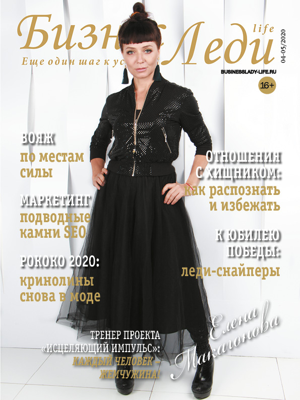 cover04-05.20