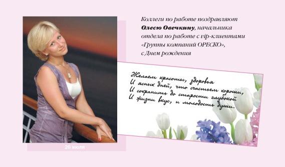 Прикольные поздравления с пасхой на украинском предположить, что